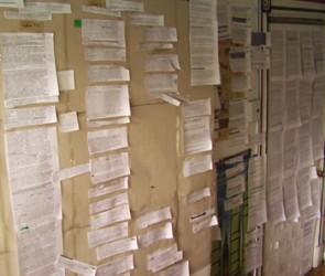 mur-papiers